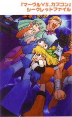 Megaman roll47.png