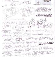 R20-Rockman-logos