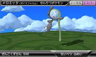 Meloetta forma lírica en Pokédex 3D