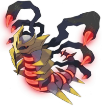 Archivo:Giratina en Pokémon Platino.png