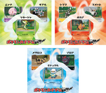 McDonalds Pokémon 2010 Japón.png