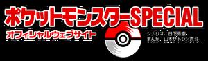 Logo Pokémon Special 2.png