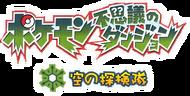 Logo de Sora no Tankentai