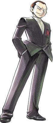 Archivo:Giovanni (manga).jpg