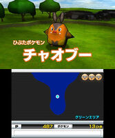 Super pokemon rumble pignite