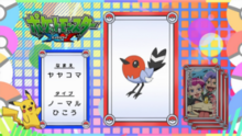 EP805 Pokémon Quiz.png