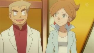 Archivo:EP662 Profesor Oak y Encina (2).jpg