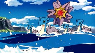 Archivo:P05 Pokémon marinos.png