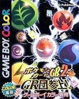 Imagen de un juego de Pokemon GR.