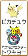 Pikachu Evento.jpg