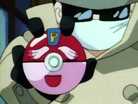 Archivo:EP042 Poké Ball del centro Pokémon.png