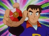 Archivo:EP056 Medalla del centro de admisiones de la Liga Pokémon.png