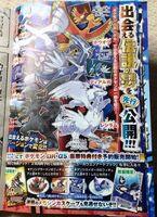 Scan Pokémon Legendarios ROZA