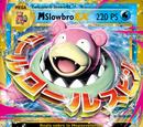M Slowbro-EX (Evoluciones TCG)