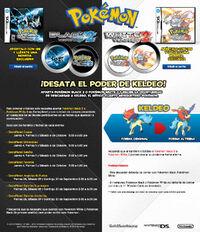 Evento Keldeo gameplanet Mexico 2012.jpg