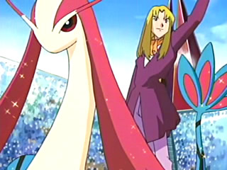 Archivo:EP399 Milotic de Robert.jpg