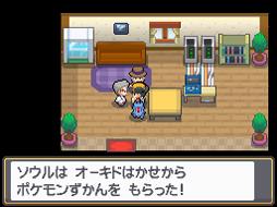 Archivo:Prof.Oak y Señor Pokemon.jpg