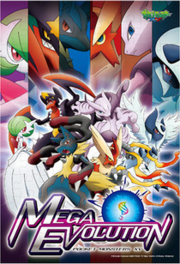 Póster Strongest Mega Evolution.png