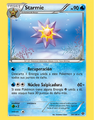 Starmie (TCG XY).png