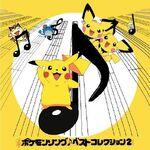 Pikachu Music.jpg