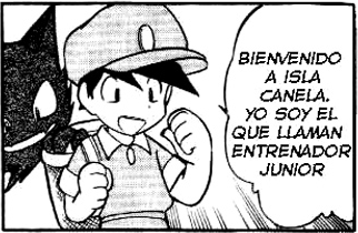 Archivo:Entrenador junior.png