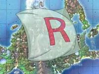 Archivo:EP485 Bandera del Team Rocket.png