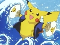 Archivo:EP033 Pikachu.png