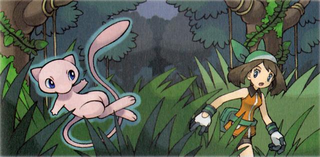 Archivo:Aura buscando a Mew en Pokémon Esmeralda.png