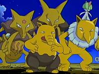 Archivo:EP423 Pokémon Psiquíco.png