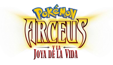 Archivo:Logo P11.png