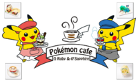 Evento Pikachu Pokémon Café.png