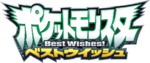 Logo Best Wishes.png