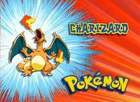 EP106 Pokémon.png
