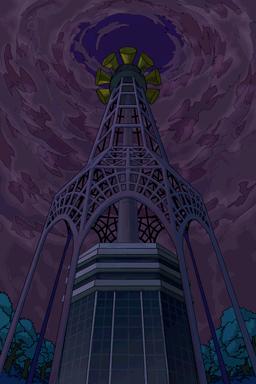 Archivo:Torre Altru con sin el escudo.png
