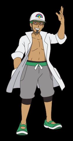 Resultado de imagen de profesor kukui