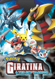Archivo:Giratina and the Sky Warrior2.png