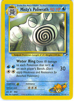 Carta de Poliwrath