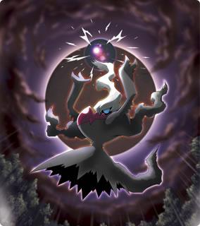 Archivo:Ilustración de Darkrai.png
