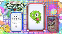 EP897 Pokémon Quiz.png