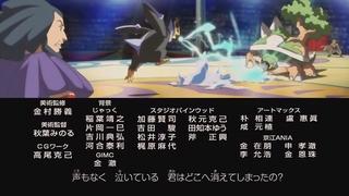 Archivo:P10 Kai vs. Maury.jpg