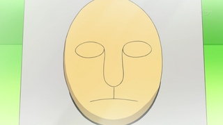 Archivo:EP674 Mascara de Yamask (2).jpg