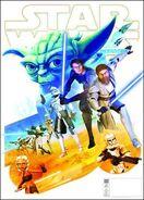 SWI114 collector cover