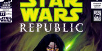 Star Wars: Republic 77: The Siege of Saleucami, Part 4
