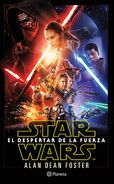 El Despertar de la Fuerza novela (México)