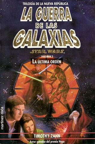 Archivo:Ultima.jpg