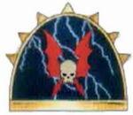 Emblema Amos de la Noche Traidores.jpg