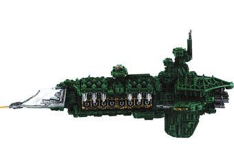 Miniatura crucero acorazado venganza.jpg