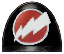 Emblema Guardia Negra.png