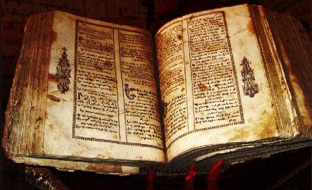Codex Astartes 1.jpg