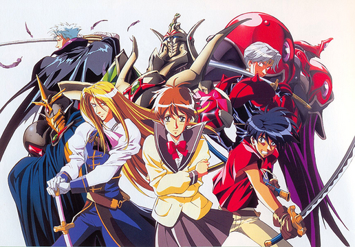 Image result for Escaflowne